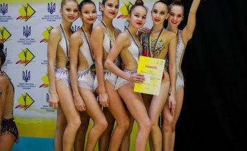 Днепровские спортсменки стали призерами Кубка Украины по художественной гимнастике