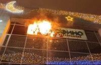 Пожар в ТРЦ «Мост-Сити»: загорелась вывеска ресторана