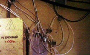 В Днепропетровске начались проверки телекоммуникационных сетей