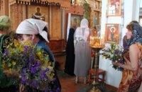 Сегодня православные христиане празднуют Троицу
