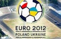 Днепропетровская область может стать резервной для гостей, прибывших на Евро-2012 в Донецк