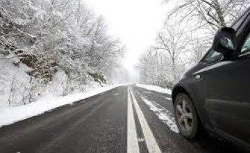 В пяти областях Украины из-за непогоды ограничено движение транспорта