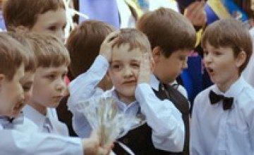 Украинские дети констатировали «несерьезность» политиков