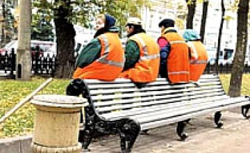 Днепропетровских дворников могут частично освободить от квартплаты