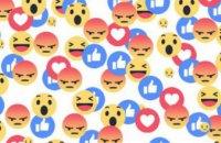 В Facebook появились «реакции» для комментариев
