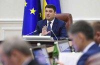 Кабмин выделит более 50 млн грн на реконструкцию Днепропетровской офтальмологической больницы