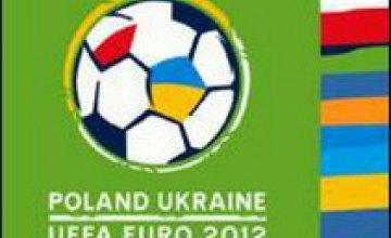 Эксперт: «Днепропетровск не успеет подготовиться к Евро-2012»