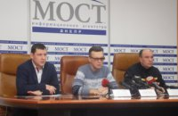 На Днепропетровщине объявлено штормовое предупреждение: эксперты рассказали о мерах, которые необходимо соблюдать каждому