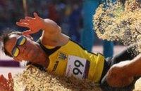 Легкоатлет-паралимпиец Руслан Катышев принес Украине еще 1 золотую медаль