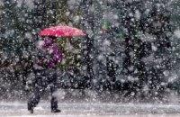 В Днепропетровской области ожидается ухудшение погодных условий: сильный снег с переходом в дождь