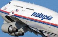 Сегодня в Украине чтут память жертв крушения малайзийского Boeing 777