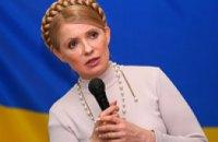 Тимошенко не сможет сократить разрыв за счет Днепропетровска, - Эксперт