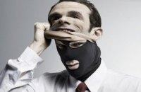 В Днепре будут судить «черных риэлторов», вымогавших деньги по продаже недвижимости у пенсионера