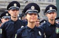 В МВД назвали дату, когда полиция полностью заменит старую милицию