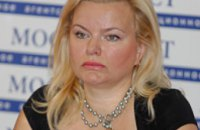 «Оппозиционный блок» никогда не проголосует за переименование Днепропетровска, - Наталья Начарьян