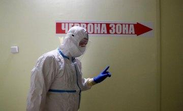 """Днепропетровщина на грани перехода в """"красную зону"""": количество госпитализированных пациентов составляет 73,3%"""