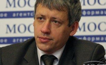 Если «отпилить» Криворожскую область, Днепропетровску лучше не станет, Андрей Бондаренко