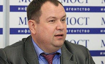 В Днепропетровске появится высококлассный международный бизнес-отель, - Сергей Касьянов