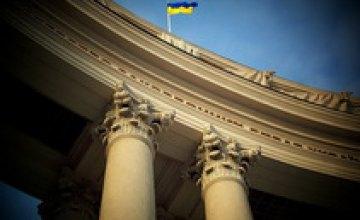 МИД просит украинцев воздержаться от поездок в Сирию