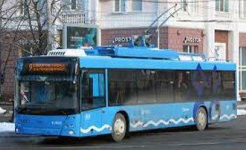 Сегодня в Днепре временно изменится  движение некоторых троллейбусов