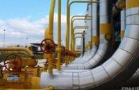 Французы будут хранить газ в украинских хранилищах