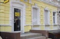 У міськраді Дніпра кажуть, що будинки можуть втратити статус пам'яток архітектури через перефарбування мешканцями фасадів