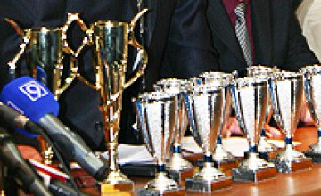 Награждение молодежной хоккейной команды «Днепровские ястребы» (ФОТОРЕПОРТАЖ)