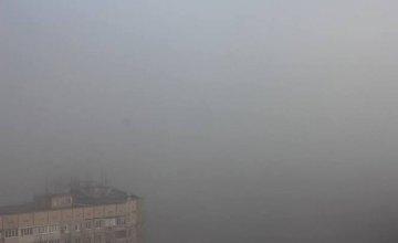 Синоптик открыл днепрянам тайну сегодняшнего густого тумана
