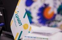 На Днепропетровщине создали больше всего ЦНАПов в Украине