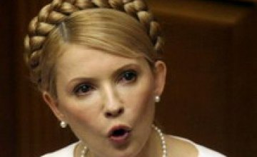 Тимошенко настаивает на внедрении с 1 июля почасовой оплаты труда шахтеров