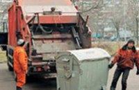 74% жителей Днепропетровска не расплатились за вывоз мусора с начала года