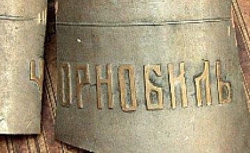 «Чернобыльский» колокол восстановят к Дню города