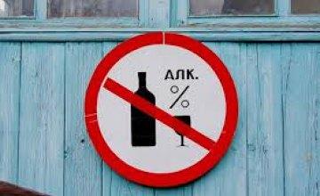 В Каменском снова хотят запретить торговать алкоголем в ночное время
