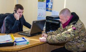 В едином реестре демобилизованных бойцов АТО появилась новая функция, - Валентин Резниченко