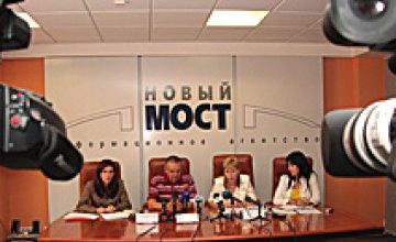 Пресс-конференция «Итоги вступительной кампании в вузы Днепропетровской области» в пресс-центре ИА «НОВЫЙ МОСТ»