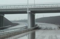 Первая очередь объездной дороги позволила предотвратить зимние заторы в Днепропетровске