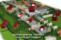 В новом индустриальном парке планируют создать промышленные мощности поляки, австрийцы и англичане, – Валентин Резниченко