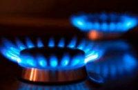 В Днепре отключат газ почти до конца месяца (АДРЕСА)