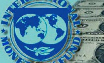 МВФ готов предоставить Украине кредит для стабилизации финансовой системы