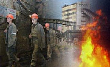 В Кривом Роге произошел пожар на территории шахты им. Фрунзе