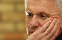 Спикером Верховной Рады Украины стал Владимир Литвин