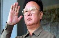 Ким Чен Ира избрали вечным Генсеком Трудовой партии КНДР