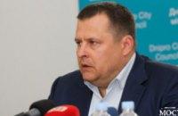 Мэр Днепра Филатов грозит УКРОПу хлопнуть дверью, - СМИ