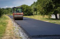 На Днепропетровщине ремонтируют почти 16 км дороги Верхнеднепровск-Боровковка-Доброгорское