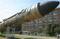 В Тихом океане запустили ракету днепропетровского производства «Зенит-3SL»