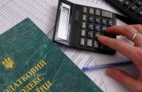 Как будут работать ЦОП налоговой службы в Днепропетровской области в период карантина