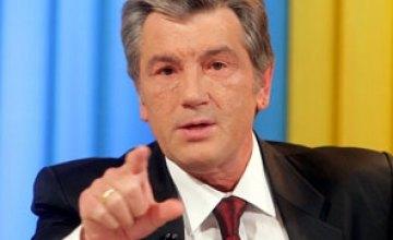 Виктор Ющенко: «Скандал с Юрием Луценко дорого стоит Украине»