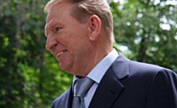 Леонид Кучма: «Если б я был Президентом, Евро в Днепропетровске состоялось бы»