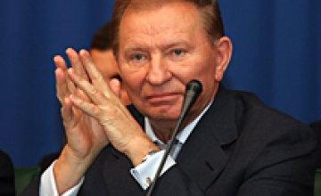 Леонид Кучма: «Не перечислять средства в госбюджет – не метод борьбы за Евро-2012»