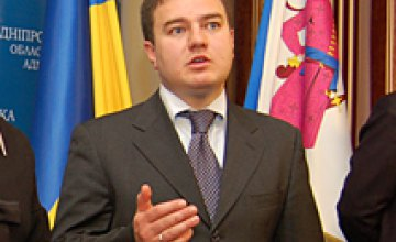 Виктор Бондарь предлагает Венгрии, Германии и Великобритании открыть представительства в Днепропетровске